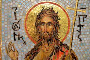 Лик Иоанна Предтечи. Фрагмент иконы из мозаики. Рязанская область