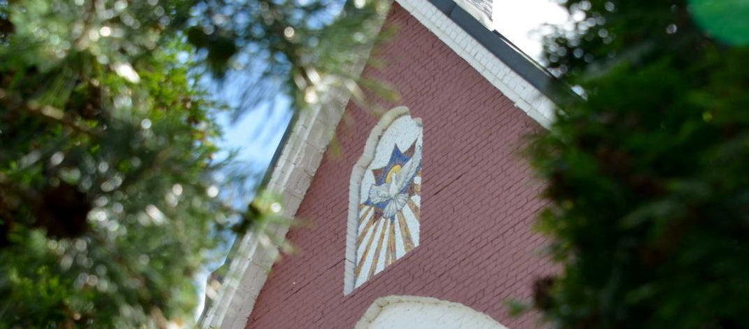 Икона из мозаики Снисхождение святого духа Троицкий храм Щелково Московской области