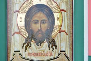 Спас Нерукотворный. Мозаика. Икона из смальты. Фрагмент