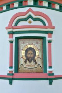 Спас Нерукотворный. Икона из мозаики и смальты