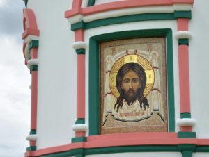 Спас Нерукотворный для апсиды Храма. Икона из смальты. Фрагмент