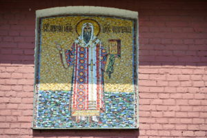 Мозаичная икона Митрополит Алексей на фасаде Троицкого Собора г. Щелково