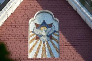 Мозаичная икона Снисхождение святого духа на северной стене Троицкого Храма г. Щелково