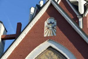 Икона из мозаики Снисхождение святого духа в нише Троицкого собора Щелково