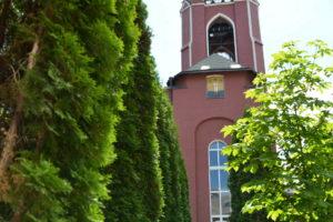 Икона из мозаики на фасаде здания Царевич Алексей