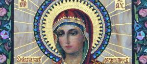Икона из мозаики Умягчение злых сердец