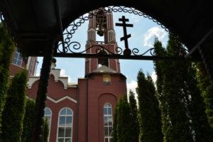 Икона из мозаики Царевич Алексей. Вид из церковно-приходской школы