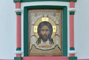 Икона из мозаики Спас Нерукотворный для Храма