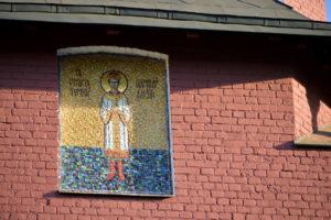 Икона из мозаики Царевич Алексей в нише Троицкого Храма
