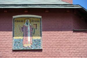 Митрополит Алексей. Икона из мозаики на стене Храма. Троицкий Собор в Щелково