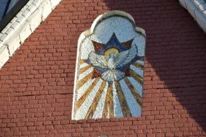 Мозаичная икона Снисхождение святого духа для Троицкого собора