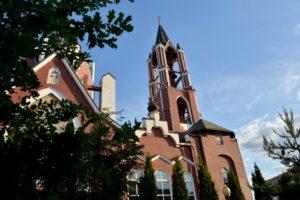 Северный фасад Троицкого собора г.Щелково