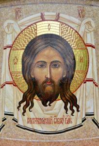 Спас Нерукотворный. Икона из мозаики. Лик. Фрагмент