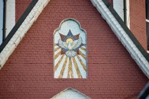 Икона мозаичная Снисхождение святого духа для фасада Троицкого храма Щелково