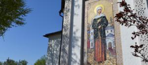 Ксения Петербургская. Мозаичная икона