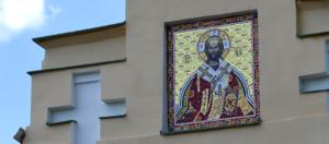 Спаситель на троне. Мозаичная икона